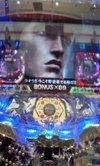 Hokuto2