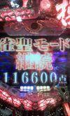 100203_143402