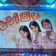 沖海2甘 100123_214402