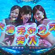 大海2 新台 2012.4.4