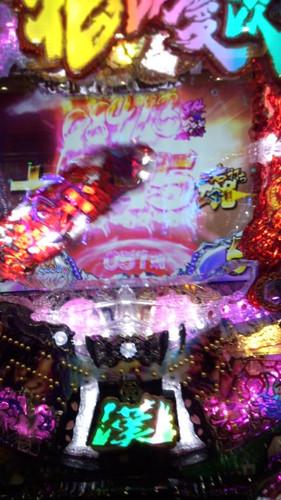 慶次~漢 2012.12.23
