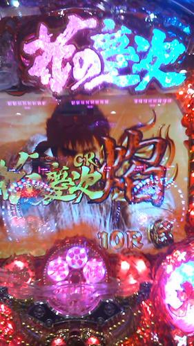 慶次~焔 2011.11.27