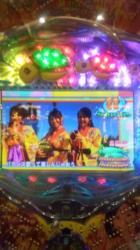 新海アグネス甘2012.10.16
