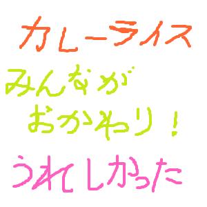 Cocolog_oekaki_2010_01_19_22_37
